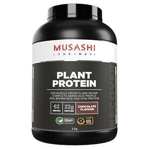 MUSASHI Plant Protein 2 kg,  62 Serves