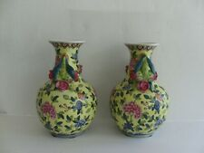 New ListingAndrea By Sadek (2) Vases- With Beautiful Flora design Excellent Condition!