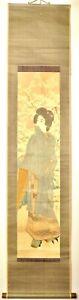Japanese Hanging Scroll Bijinga A woman in a kimono holding an umbrella KNA