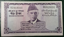 1966 STATE BANK OF PAKISTAN 5 Rupees P-15 Lovely Banknote Currency Old Money