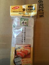 Japanese Nigiri Sushi Mold Rice Ball Maker Mould Non Stick Press Bento 5 Rolls