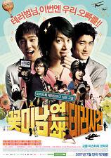"KOREAN MOVIE ""Attack on the Pin-Up Boys"" DVD/ENG SUBTITLE/REGION 3/ KOREAN FILM"