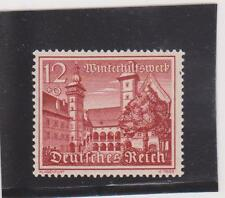 Germany Michel 735X MNH (Vertical Gum Ripple) CV $40