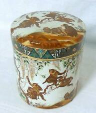 Vintage Chinese Hand Painted Monkey Tea Spice Jar Box