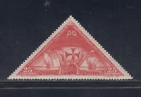 ESPAÑA (1930) NUEVO SIN FIJASELLOS MNH SPAIN - EDIFIL 539 (25 cts) COLON LOTE 1