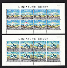 NEW ZEALAND 1964 HEALTH M/SHEETS SG MS823b MNH.