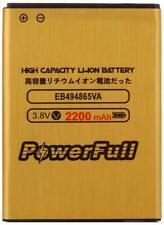 PowerFull 2200 mAh Li-ion Battery EB-L1G5HVA For Samsung Galaxy S Blaze 4G T769