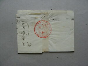 ISRAEL, wrapper 1951, canc. postage paid, Jerusalem (red)