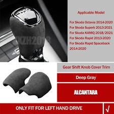Alcantara Gear Shift Knob Cover Head Trim For Skoda Octavia Superb KAMIQ Rapid