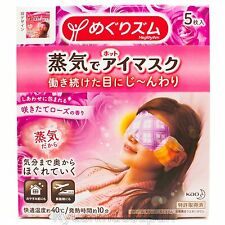 KAO MegRhythm Relaxing Steam Warm Eye Mask 40°C X 10min X 5pads Rose Fragrance