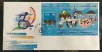 1997 Hong Kong First Day Cover FDC Atlanta Paralympic Games