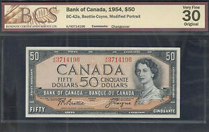 1954 $50.00 BC-42a BCS VF-30 BEAUTY Bank of Canada VF-EF QEII OLD Fifty Dollars