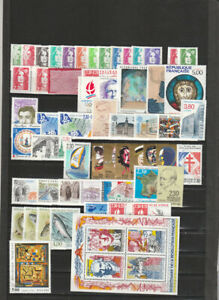 TIMBRE FRANCE ANNEE 1990 COMPLETE  60 T ** cote 88 euros Val Faciale 26 euros
