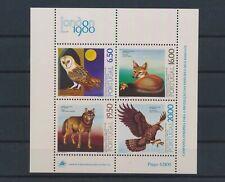LM80452 Portugal animals fauna flora wildlife good sheet MNH