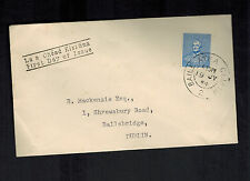 1954 Ireland First Day Cover to Dublin FDC # 154