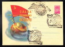 Space Exploration SPUTNIK 3 SATELLITE 1960 Russia Space Cover (A5692)