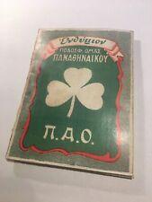 VINTAGE PANATHINAIKOS 1951 GREEK TEAM SMALL ADVERTISING ALL PLAYERS EXTRA RARE
