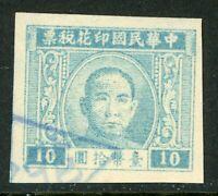 China 1946 Taiwan Revenue $10.00 Ultra Imperf  VFU X324 ✔️