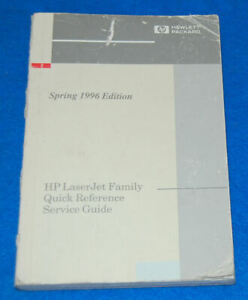 HP LaserJet Family Quick Reference Service Guide, #5961-0916,1996 Edition
