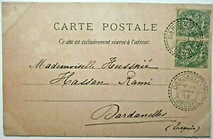 OTTOMAN TURKEY France postal card OFFICE IN DARDANELLES TURKEY levant 1903 SEPT