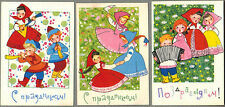 CHILDREN IN FOLK COSTUMES play, sing and dance 3 Russian cards by I.Iskrinskaya