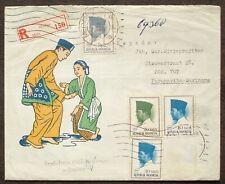 INDONESIA # MEDAN REGISTERED POSTAL COVER to SURINAM 1966