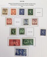 Qatar QEII Stamps mint see scans