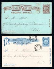 Bolivia - 2 x 1891 Prepaid Postcards to Paris, France