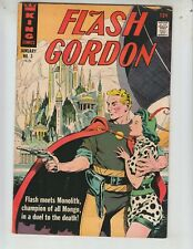 Flash Gordon 3 VF- (7.5) 1/67 King Comics! David McCallum photo inside cover!