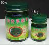 Balm Baume vert Phoyok Cream Naturel Soulage et décongestionne Anti-Douleurs