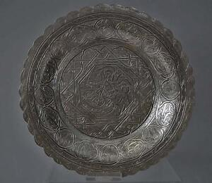 Superb Quality Islamic Egyptian Solid Silver Tray or Plate with Arabic Writing