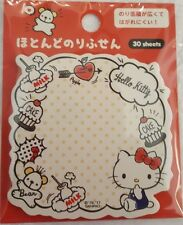 Sanrio Hello Kitty Sticky Notes Extra Sticky Cake Bear