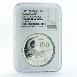 Pakistan 150 rupees WWF series Gavial Crocodile PF66 NGC silver coin 1976
