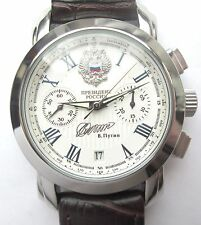 Russian Chronograph PRESIDENT PUTIN Stainless steel guilloche dial