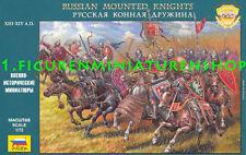 1:72 FIGUREN 8039 RUSSIAN CAVALRY BRIGADES XIII-XIV. B.C. - ZVEZDA