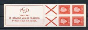 D194231 Netherlands Booklet MNH Queen Juliana 1970