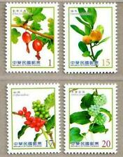Taiwan 2013 Berries Postage Stamps (Continued II) - Fruits