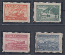 "Yugoslavia The Adriatic Guard with drawers mark ""S"" MNH **"