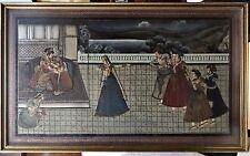 Huge Mid Eastern Pakistani/Arabian Framed Art