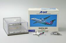 A-net DHC8-300 with Display Case Reg: JA805K Herpa Models 1:500 DH58005