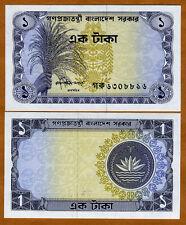 Bangladesh, 1 taka, ND (1973), P-5b, W/H, UNC