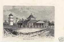 Antique print moskee mosque Palembang  VOC Sumatra 1879
