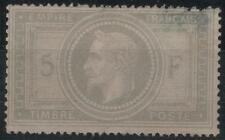 "FRANCE STAMP TIMBRE N° 33 "" NAPOLEON III 5F VIOLET GRIS 1867"" NEUF x RARE K707"