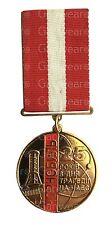 1986 Chernobyl Medal For Courage USSR Ukrainian Original Award 25th Anniversary