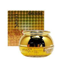 Yedamyunbit Prime Luxury Gold Intensive Lifting Cream 1.76Oz Moisturizer