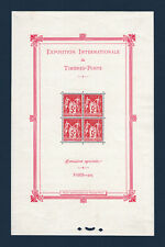 "FRANCE BLOC FEUILLET YVERT N° 1 "" EXPOSITION  PARIS 1925 "" NEUF xx TTB T848"