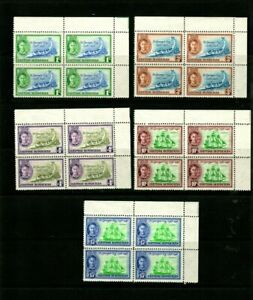 ES-14511  BRITISH HONDURAS #131-136 SHORT SET MINT NEVER HINGED BLOCK  $18