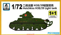 S-model 1/72 PS720008 Hotchkiss H38/39 Light Tank (1+1)