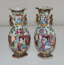 PAIR OF LITTLE VASES. CANTON PORCELAIN. PRESENT RESTORATION. CHINA. 19th CENTURY