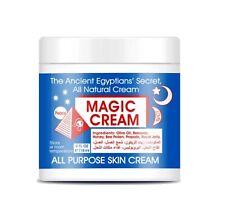 Egyptian Magic Moisturiser Cream (118ml)